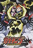 ガイキング VOL.1 [DVD]