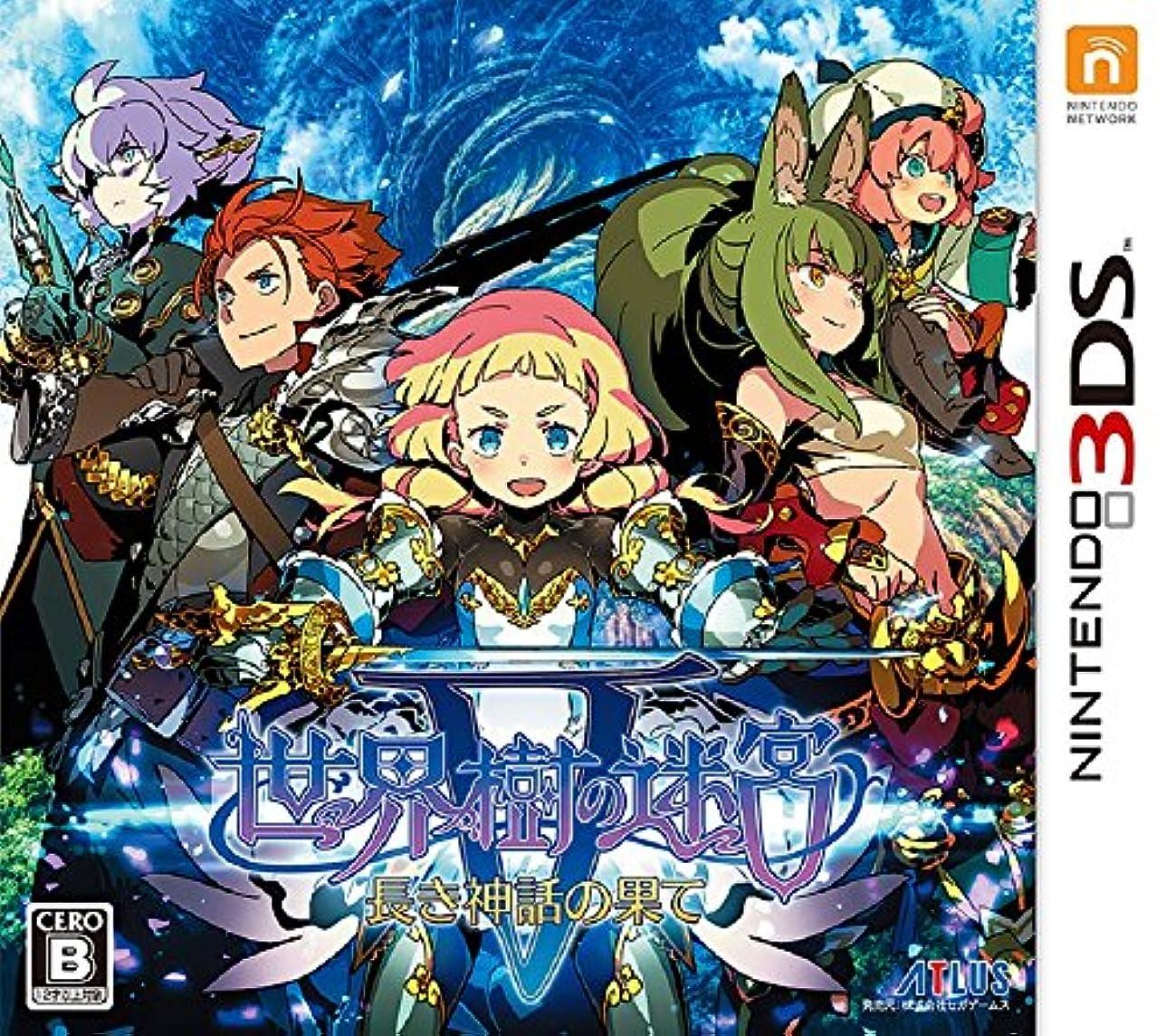 悪夢艶パン屋世界樹の迷宮V 長き神話の果て - 3DS