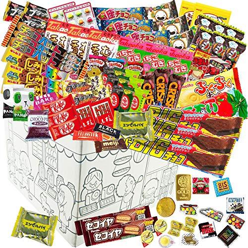 甘い物 35種 100点 詰め合わせ バレンタイン チョコ チョコレート セット クッキー ギフト 駄菓子 お菓子