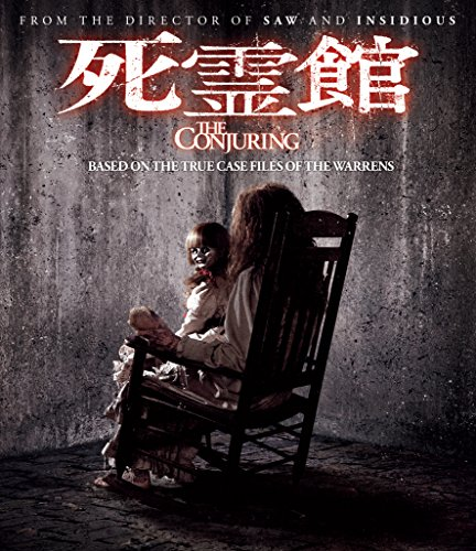 死霊館 [WB COLLECTION] [Blu-ray]