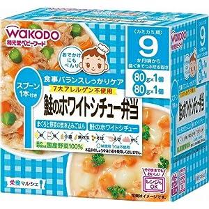 栄養マルシェ 鮭のホワイトシチュー弁当×3個の関連商品7
