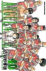ANGEL VOICE 40 (少年チャンピオン・コミックス)