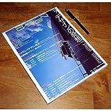 季刊d/SIGN―知覚の地層を探索する-グラフィックデザイン・ブックデザイン・タイポグラフィ批評誌 (No.9)