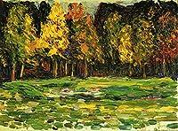 手書き-キャンバスの油絵 - 美術大学の先生直筆 - 森とジャングル edge Wassily Kandinsky 絵画 洋画 複製画 ウォールアートデコレーション -サイズ14