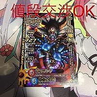【応募者限定品】 初期版 ドラゴンクエスト 大魔王ゾーマ