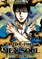 SEVEN☆STAR MEN SOUL 第05巻