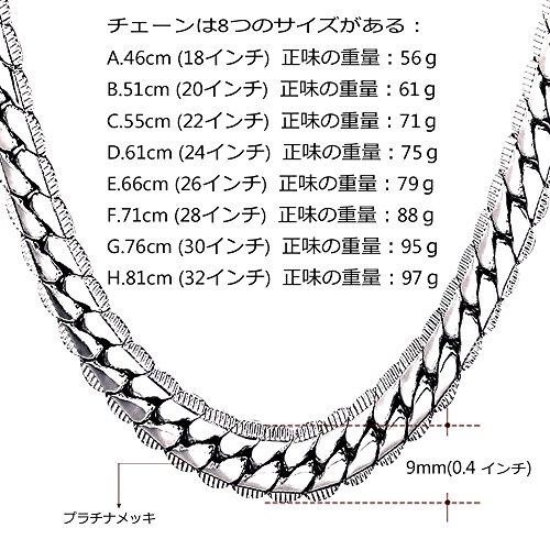 U7 喜平ネックレス メンズ チェーン 9mm 46~81cm ヒップホップ アクセサリー プラチナメッキ[N2489]