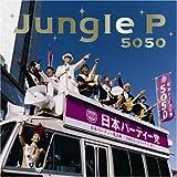 Jungle P / 5050