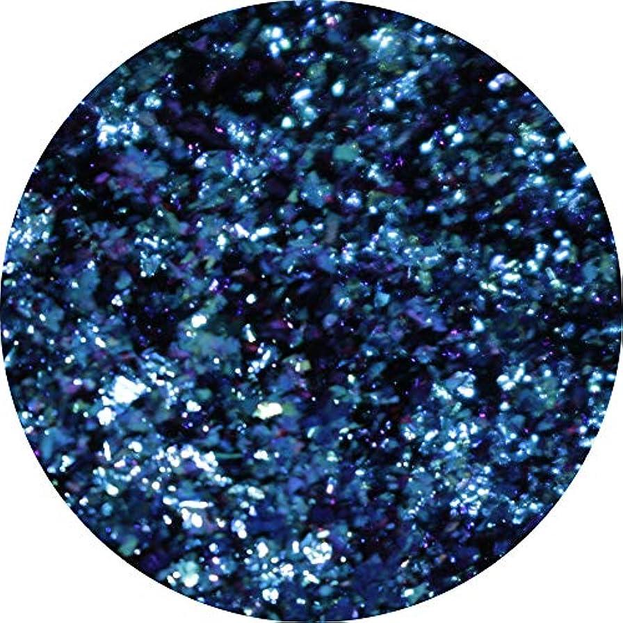 の前奏曲壁紙MATIERE カメレオングリッターフレーク ブルー×パープル