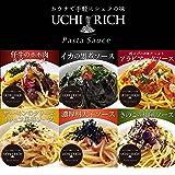 高級パスタソース おウチで手軽にシェフの味 UCHI RICH(うちリッチ) パスタソース6種セット