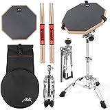AKLOT ドラム練習パッド 12インチ トレーニング用 スタンド付属 収納ケース・スティック付き ラバー製 ブラック…