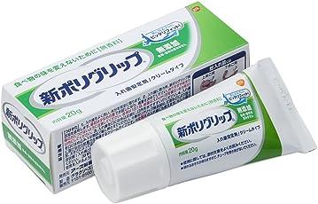 部分・総入れ歯安定剤 新ポリグリップ 無添加(色素・香料を含みません) 20g