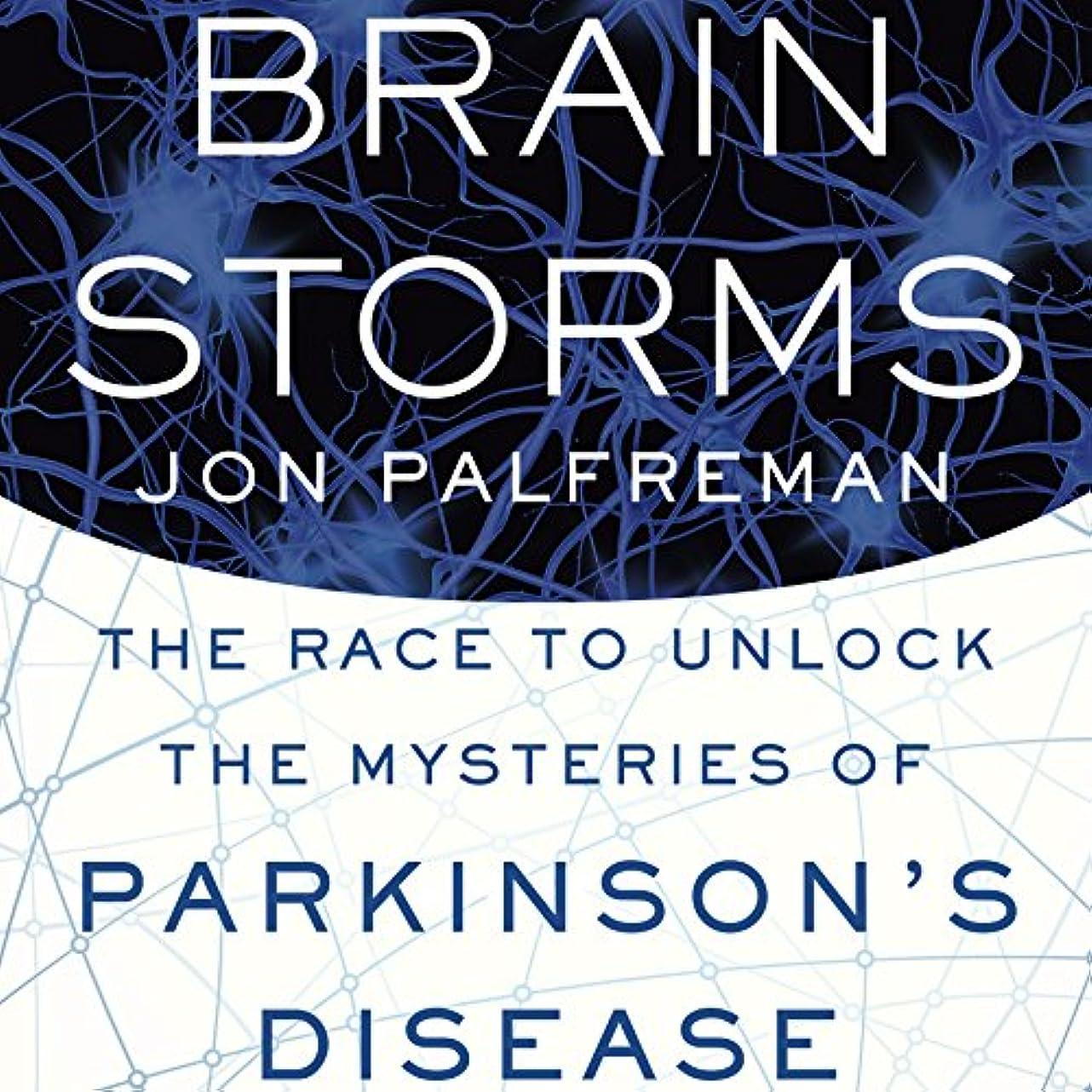 解く教室識別Brain Storms: The Race to Unlock the Mysteries of Parkinson's Disease