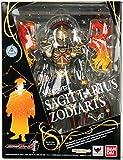 S.H.フィギュアーツ 仮面ライダーフォーゼ サジタリウス・ゾディアーツ (魂ウェブ限定)