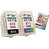 3年保証 キャノン (CANON) BC-310 + BC-311 / BC-345 + BC-346 (顔料ブラック+カラー) iP2700 対応 【新開発】 詰め替えインク ( スマートカートリッジ )純正比17%~27%増量 推奨写真用紙サンプ