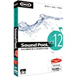 AHS Sound PooL vol.12