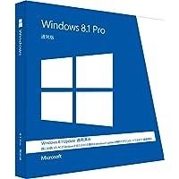 【旧商品】Microsoft Windows 8.1 Pro 最新版 [Windows 8.1 Update 適用済みパ…