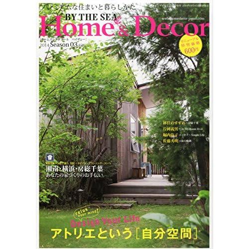 Home&Decor BY THE SEA (ホームアンドデコール バイザシー) Season03 2014年 10月号 [雑誌]