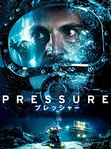 Pressure / プレッシャー(字幕版)