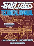 Technical Manual (Star Trek: The Next Generation) (English Edition)