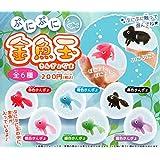 ぷにぷに金魚玉 全6種セット ガチャガチャ