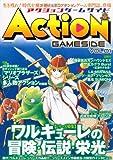 アクションゲームサイド / ゲームサイド編集部 のシリーズ情報を見る