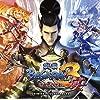 戦国BASARA3 宴 オリジナル・サウンドトラック