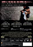 ゼア・ウィル・ビー・ブラッド [DVD] 画像