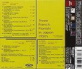 フランスのピアニスト 3人の日本録音(1950's)