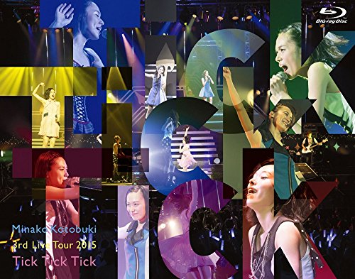 寿美菜子 3rd live tour 2015 『TickTickTick』 (Blu-ray Disc) - 寿美菜子
