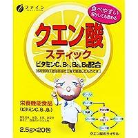 ファイン クエン酸スティック 10日分(1日2包/20包入)