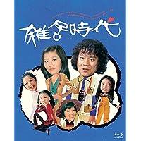 雑居時代・Blu-ray