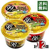 ナカキ食品 こんにゃくラーメン 醤油、豚骨、カレー味 3種類(12食入り)セット カップ麺/ダイエット食品/低カロリー/