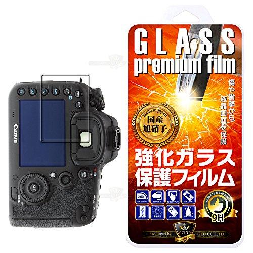 【GTO】Canon EOS 7D MarkII/8000D/Kiss X8i/X7i 強化ガラス 国産旭ガラス採用 強化ガラス液晶保護フィルム ガラスフィルム 耐指紋 撥油性 表面硬度 9H 0.33mmのガラスを採用 2.5D ラウンドエッジ加工 液晶ガラスフィルム