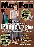 Mac Fan 2016年11月号 [雑誌]
