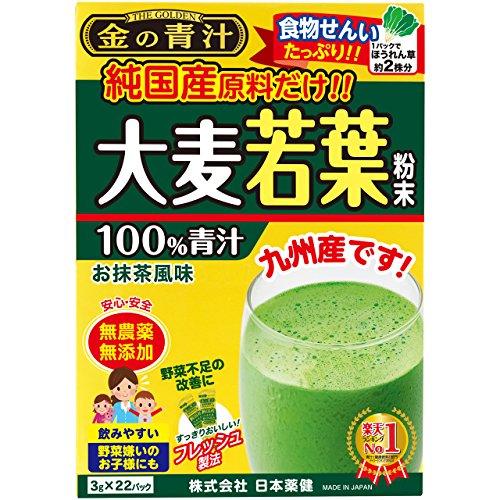 金の青汁 純国産大麦若葉粉末100%青汁 3g×22包