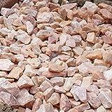 天然石 砕石砂利 1-2cm サンプル パウダーピンク (ガーデニングに最適 ピンク砂利)