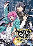 ヒプノシスマイク -Division Rap Battle- side F.P & M 連載版 hook-7 (ZERO-SUMコミックス)