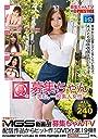 募集ちゃんTV×PRESTIGE PREMIUM 19/プレステージ DVD