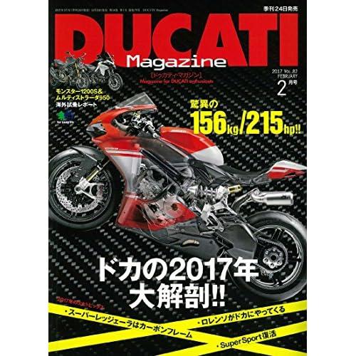 DUCATI Magazine(ドゥカティマガジン) 2017年 02 月号 [雑誌]