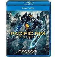 パシフィック・リム:アップライジング ブルーレイ+DVDセット