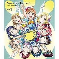 ラブライブ! サンシャイン!! Aqours First LoveLive! ~Step! ZERO to ONE~ Blu-ray