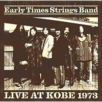 LIVE AT KOBE 1973