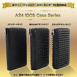 A24 アイコス ケース おしゃれ 2.4plus iqos アイコス入れ 本体 編み込み