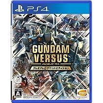 GUNDAM VERSUS プレミアムGサウンドエディション  【封入特典】7月下旬に有料DLCとして配信予定のガンダム・バルバトスルプスが無料で先行使用可能になるプロダクトコード - PS4