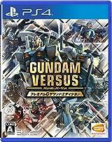 6日発売! PS4用シリーズ最新作「ガンダムバーサス」CM・ドム編