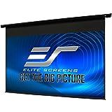 エリートスクリーン 電動プロジェクタースクリーン スペクトラム 100インチ(16:9) ブラックケース Electric100H