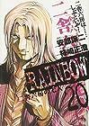 RAINBOW -二舎六房の七人- 第20巻