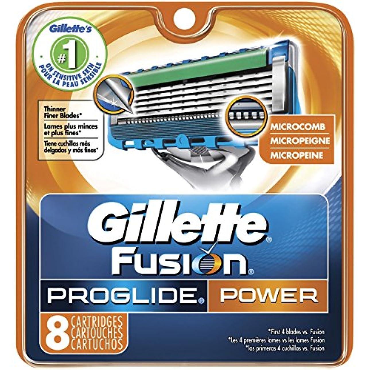 祝福する災難優勢Gillette Fusion PROGLIDE POWER Razor Blades Refills ドイツ8パック製 [並行輸入品]