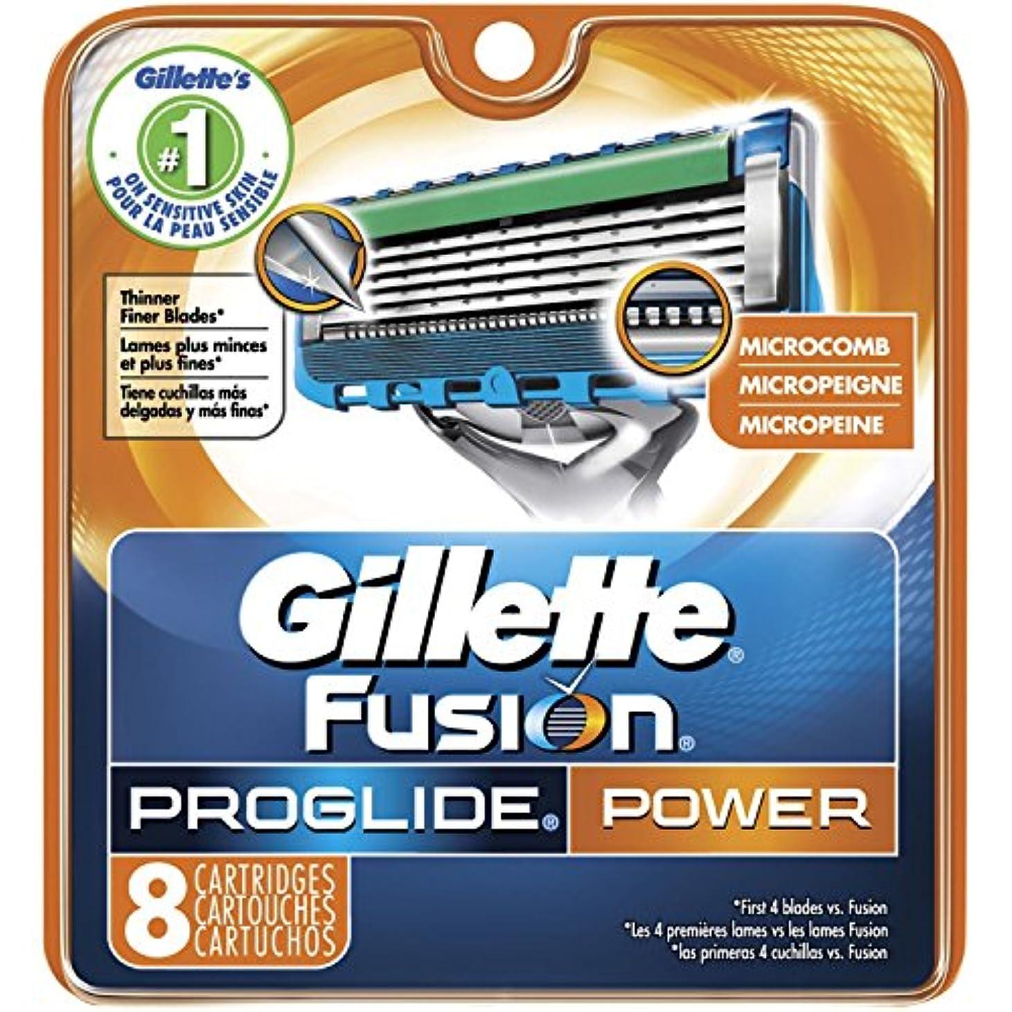 スリンク争い開拓者Gillette Fusion PROGLIDE POWER Razor Blades Refills ドイツ8パック製 [並行輸入品]